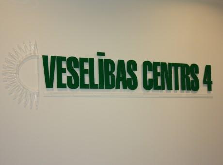 Frēzēts logo uz distanceriem