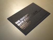 Vienpusēji drukātas vizītkartes sietspiedē